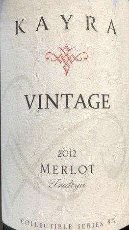 KAYRA Vintage Merlot 2008