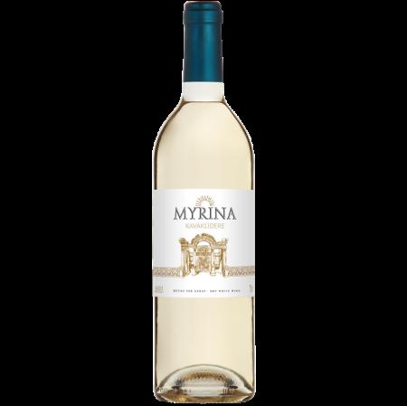 KAVAKLIDERE Myrina Weiß 2016