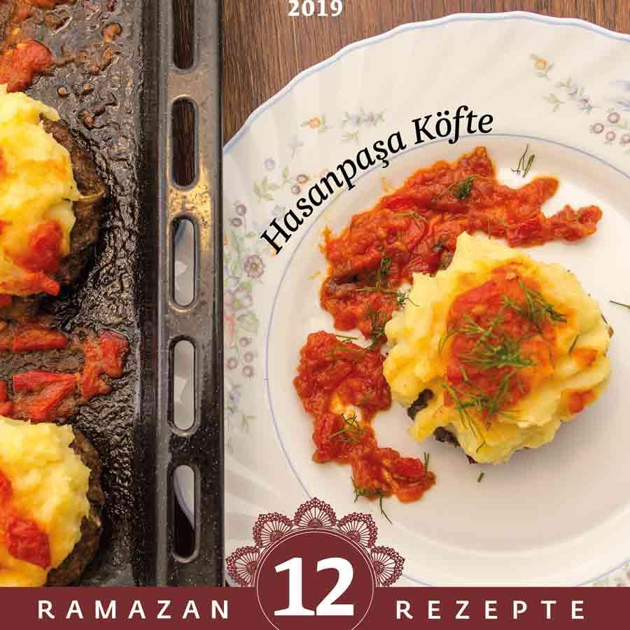 Ramadan 2019 jpeg 12