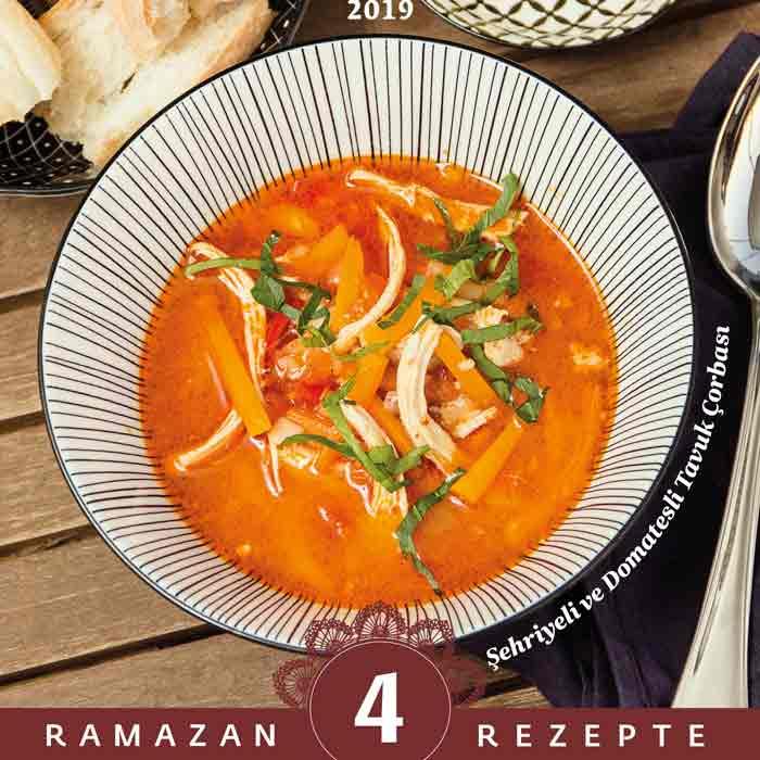 Ramadan 2019 jpeg 4
