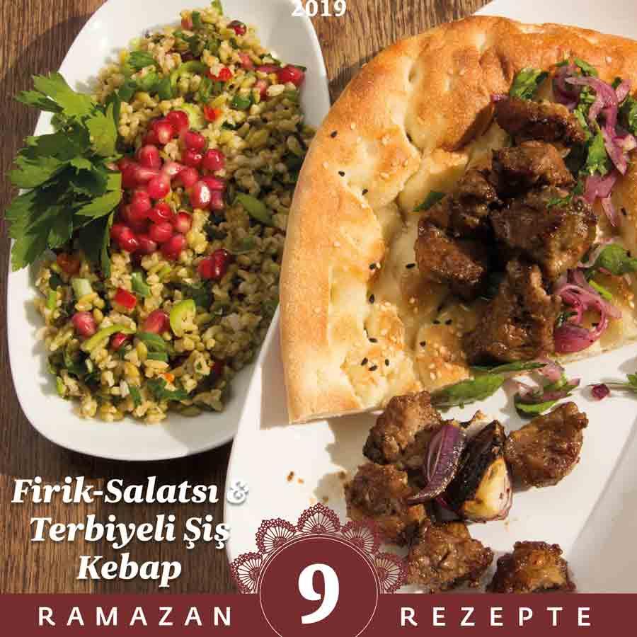 Ramadan 2019 jpeg 9
