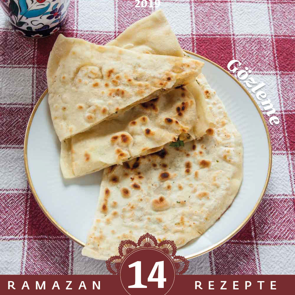 Ramadan 2019 online 14
