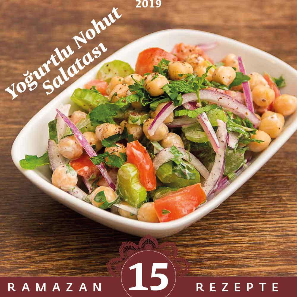 Ramadan 2019 online 15