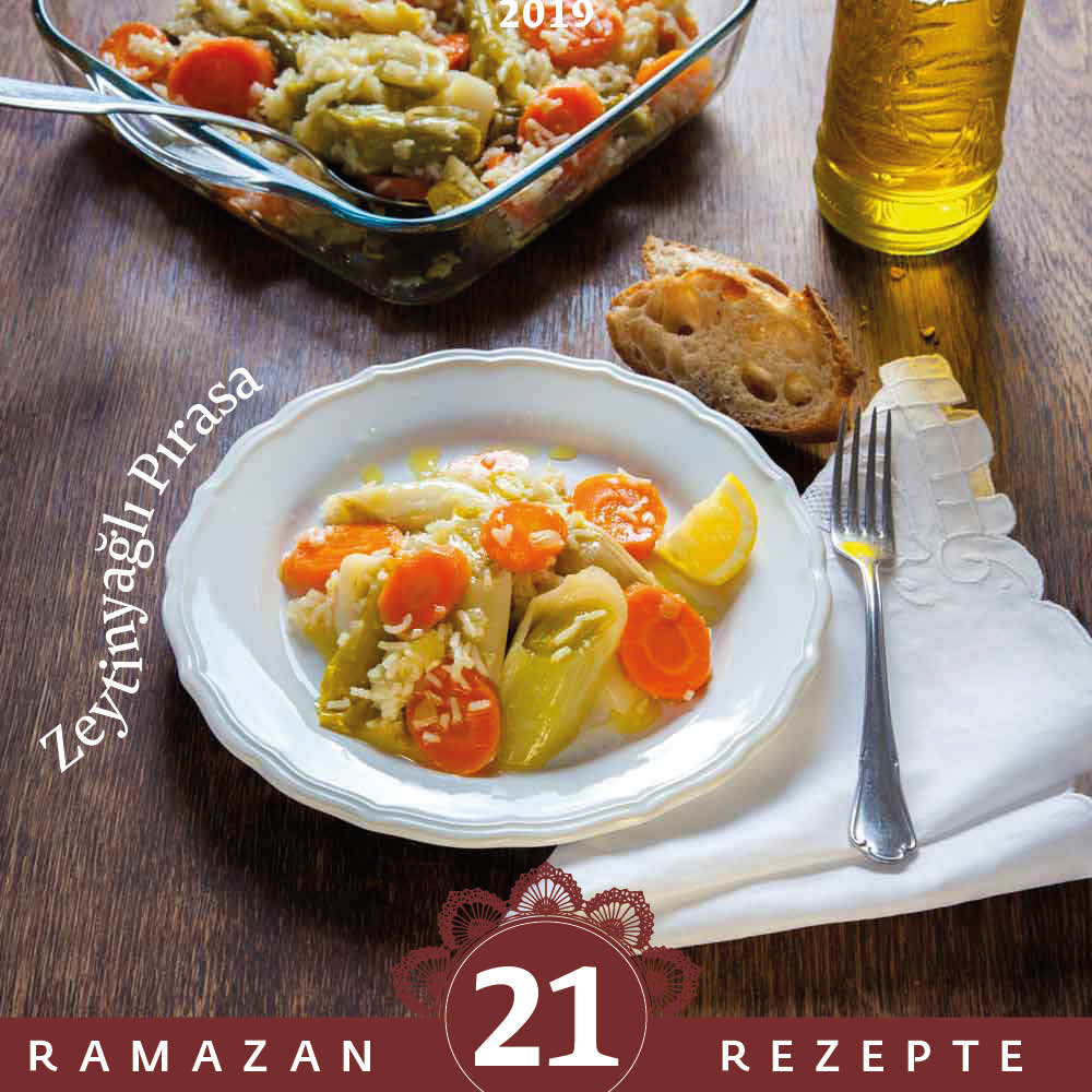 Ramadan 2019 online 21