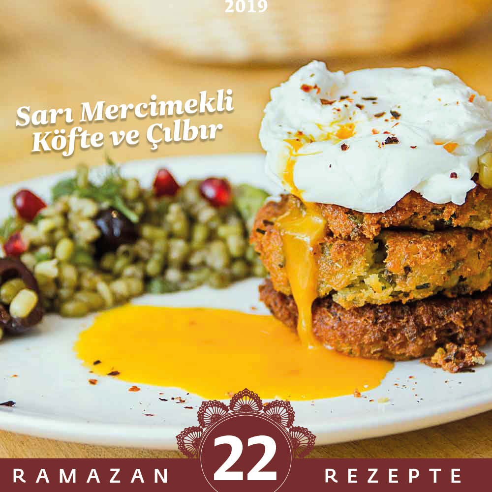 Ramadan 2019 online 22