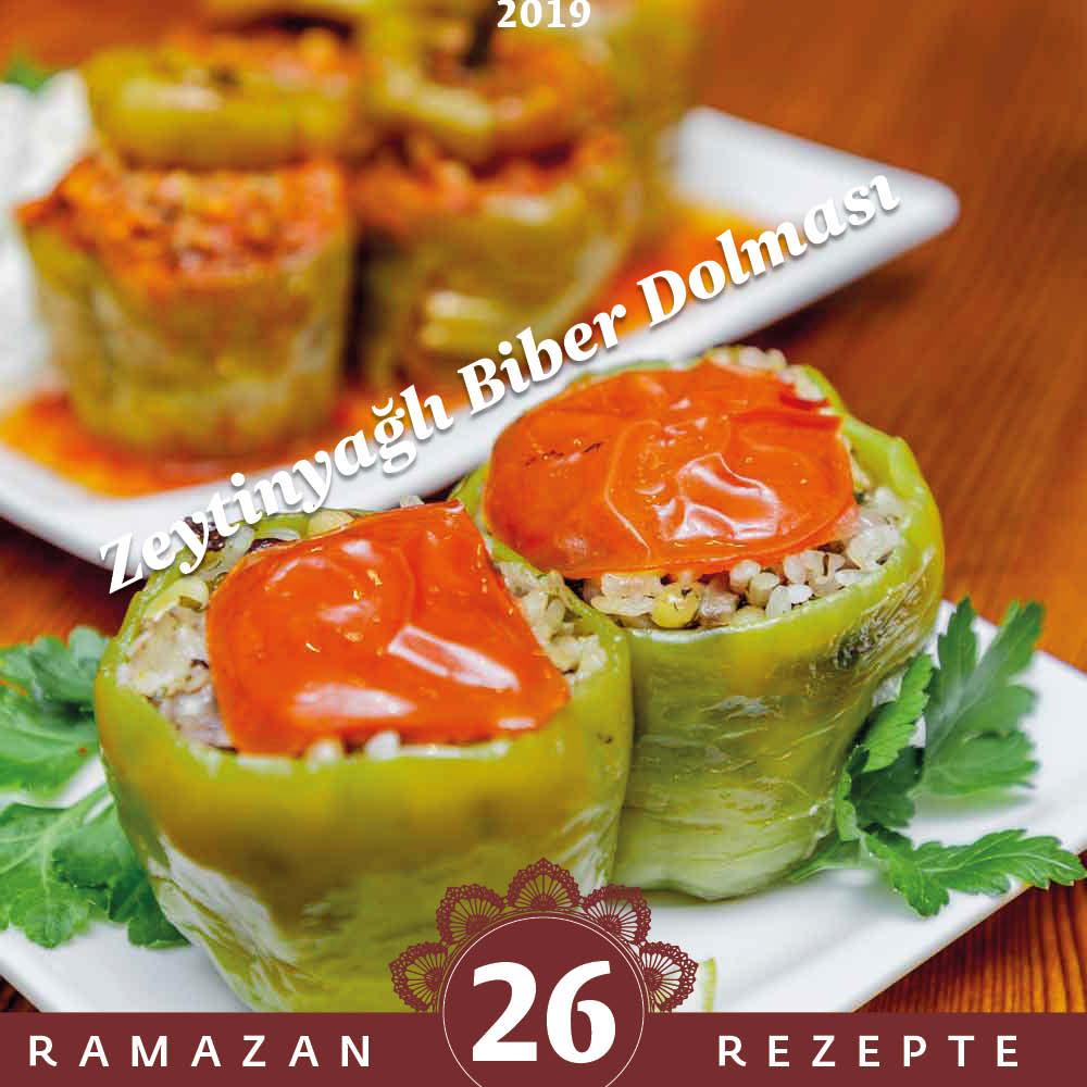 Ramadan 2019 online 26