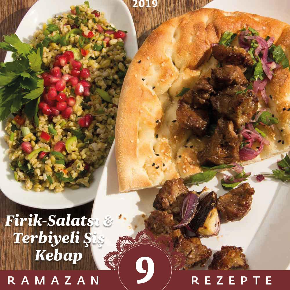 Ramadan 2019 online 9